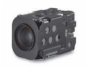 SONY FCB-EX1020P 36x Zoom Color Block Camera From Skycneye.com